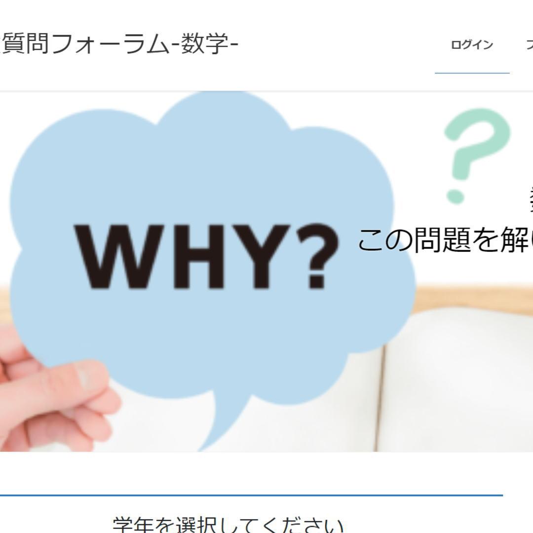 徳島の格安ホームページ制作えがお-マッチングサイト-