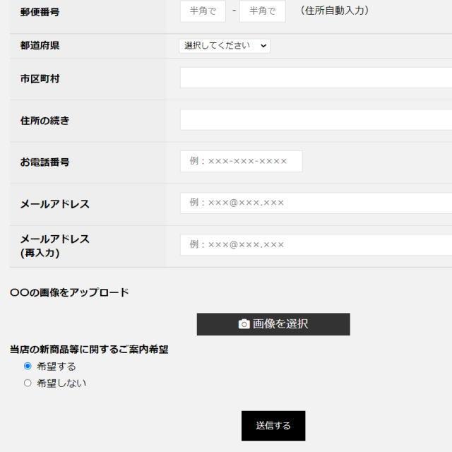 徳島の格安ホームページ制作えがお-アンケート・キャンペーンサイト-